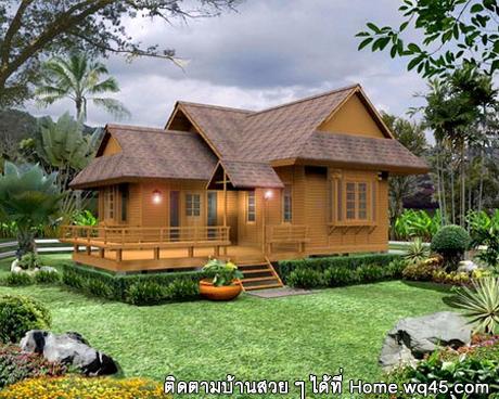 01รวมบ้านไม้สวย ๆ 5 แบบที่ได้รับความนิยมอย่างมากๆ ในประเมศไทย